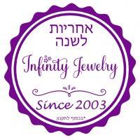לוגו לאחריות